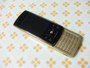 2012_0301_011025dscf5873